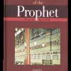 advisors of the prophet Darussalam advisors of the prophet 1