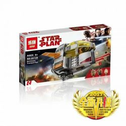Lepin Genuine Resistance Transport Pod 330Pcs